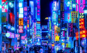 הטרנד הבא מגיע מטוקיו (צילום: shutterstock | Luciano Mortula - LGM)