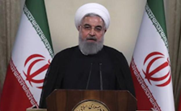 מה תודיע מחר אירן? הנשיא רוחאני (צילום: AP, חדשות)