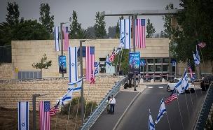 שגרירות ארצות הברית בירושלים (צילום: יונתן סינדל / פלאש 90, חדשות)
