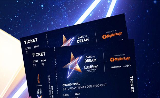 כמה יעלו הכרטיסים? (צילום: Eurovision.tv, חדשות)
