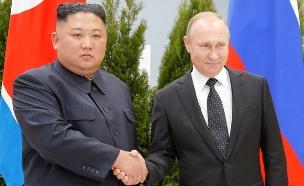 מפגש הפסגה בין קים לפוטין (צילום: רויטרס, חדשות)
