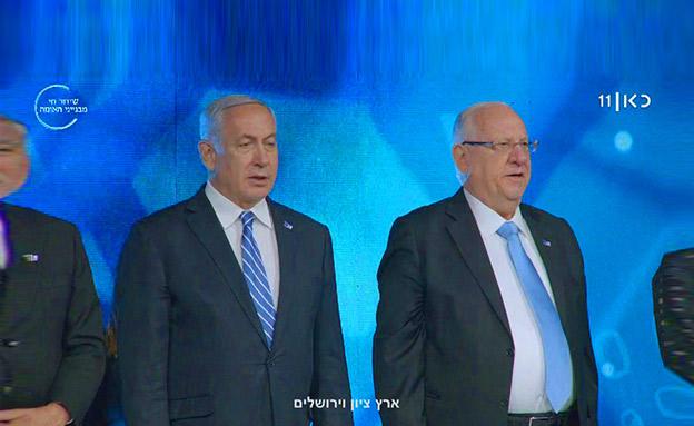 טקס פרס ישראל