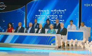 טקס פרס ישראל (צילום: באדיבות תאגיד השידור, כאן 11, חדשות)