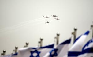 יום העצמאות מטס חיל האוויר דגל ישראל (צילום: פלאש 90, חדשות)