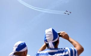 מטס יום העצמאות משנה שעברה (צילום: קובי ריכטר/TPS, חדשות)