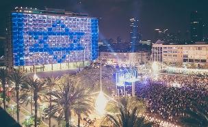 כיכר רבין (צילום: דוברות עיריית תל אביב יפו, חדשות)