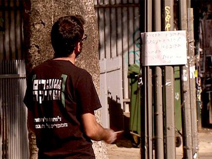"""""""צריך להעז לחלום על חופש גם מהכיבוש"""" (צילום: חדשות 2)"""