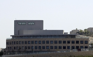משרדי טבע, ארכיון (צילום: רויטרס, חדשות)