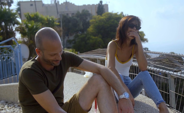 """למה נעלבה אורטל מעידו בזמן הטיול לחיפה? (צילום: מתוך """"חתונה ממבט ראשון 2"""", שידורי קשת)"""