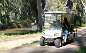 אקוקווסט - פארק בריחה בפארק הירקון (צילום: נדב כפיר)
