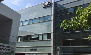משרדי חברת הסיבר בהרצליה (צילום: AP, חדשות)