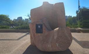 """השחתת אנדרטת שואה באוני' תל אביב (צילום: ניב נבעה, תנועת """"אם תרצו"""", חדשות)"""