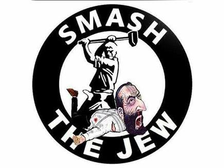 קוראים לאלימות נגד יהודים