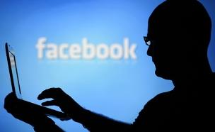 בפייסבוק מסיקים מסקנות (צילום: רויטרס, חדשות)