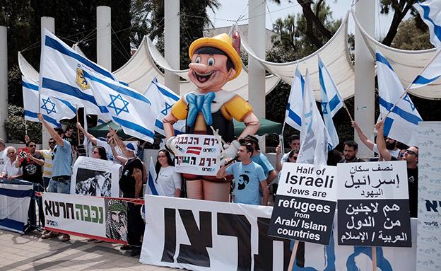 """הפגנה של תנועת """"אם תרצו"""" (צילום: תומר נויברג / פלאש 90, חדשות)"""