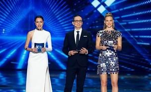 אירוויזיון 2019 חצי הגמר הראשון (צילום: getty images)