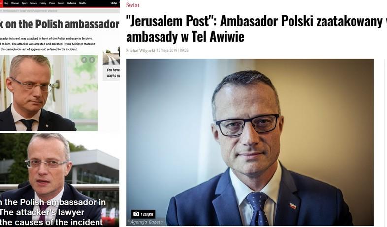 כלי התקשורת בפולין (צילום: חדשות)