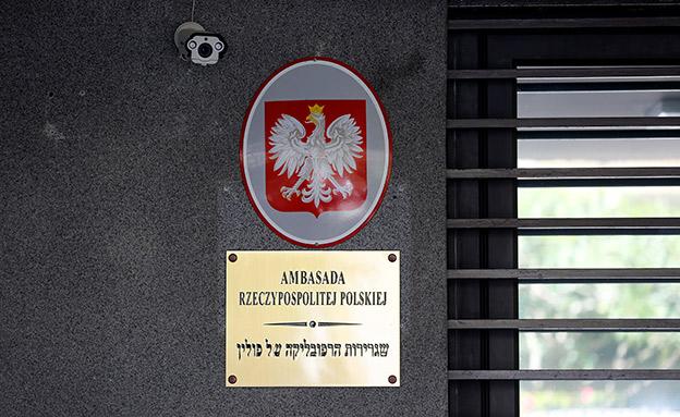 שגרירות פולין בישראל (צילום: רויטרס, חדשות)