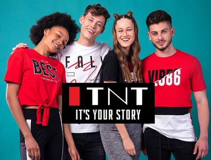 החברה תיסגר? לוגו TNT