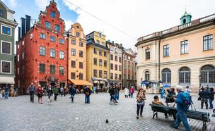 שטוקהולם (צילום:  vvoe, shutterstock)