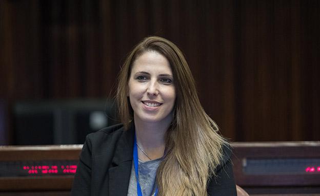 חברת הכנסת מיכל שיר (צילום: פלאש 90, חדשות)