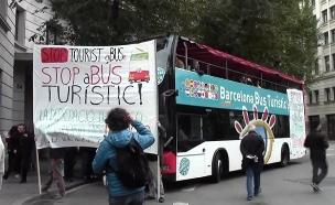 """ברצלונה נגד התיירים: """"החוצה"""" (צילום: החדשות)"""
