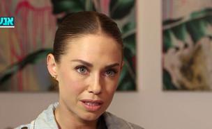 """דנה גרוצקי בראיון ל""""אנשים"""" (צילום: מתוך """"אנשים"""", שידורי קשת)"""
