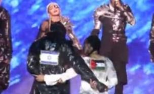 דגל פלסטין בהופעה של מדונה (צילום: באדיבות תאגיד השידור הציבורי)