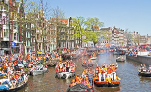 אמסטרדם (צילום:  Steve Photography, shutterstock)