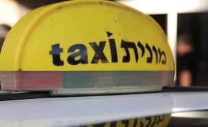 כובע צהוב של מונית ישראלית (צילום: Bernhard Richter, ShutterStock)