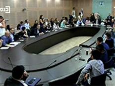 הדיון בוועדה (צילום: ערוץ הכנסת, חדשות)