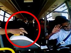תקיפת נהג בקו 640 של חברת קווים (צילום: החדשות)