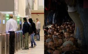תיעוד ממעברי הגבול החדשים בעוטף ירושלים (צילום: החדשות)