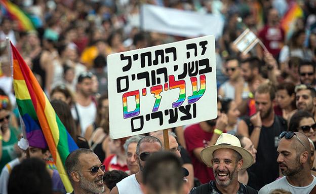 מצעד הגאווה בי-ם בשנה שעברה (צילום: הדס פארוש, פלאש 90, חדשות)