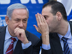 הצעת החוק של זוהר תציל את נתניהו? (צילום: Yonatan Sindel/Flash90)