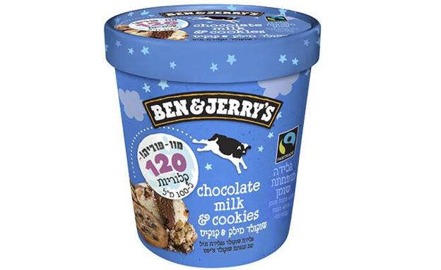 בן אנד ג'ריס - גלידת שוקולד מילק & קוקיס  (צילום:  none, יחסי ציבור בן & ג'ריס)
