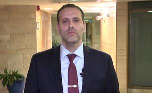 """מיקי זוהר בראיון על חוק החסינות (צילום: מתוך """"חדשות הבוקר"""" , קשת 12)"""