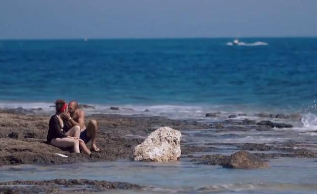 """הנשיקה הראשונה של צוקית ודודו (צילום: מתוך """"חתונה ממבט ראשון 2"""", קשת 12)"""