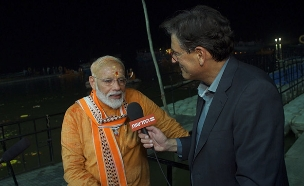 ראש ממשלת הודו נרנדרה מודי וערד ניר (צילום: החדשות)
