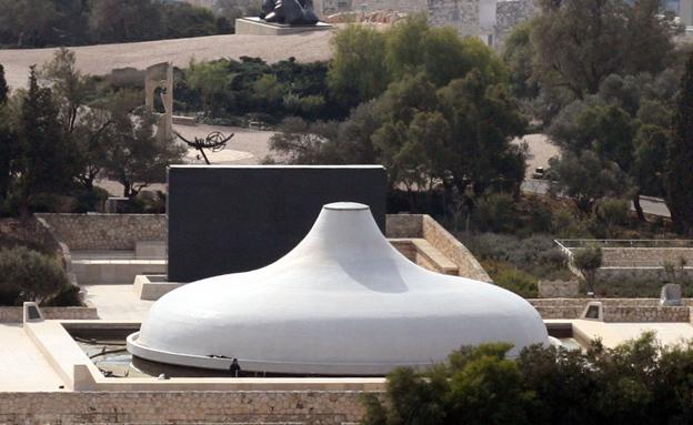 היכל הספר במוזיאון ישראל (צילום: יוסי זמיר / פלאש 90, חדשות)
