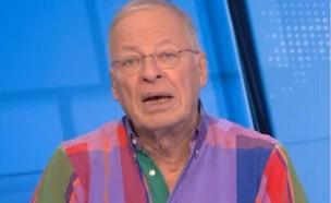 החולצה של אהוד יערי (צילום: צילום מתוך מהדורה ראשונה חדשות 12)