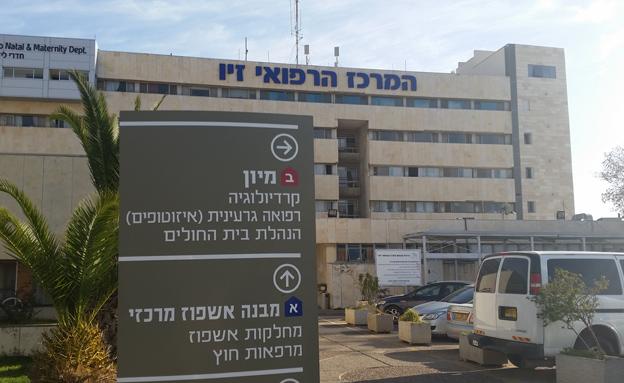 הפצועים פונו לבית החולים זיו בצפת (צילום: חדשות 2)