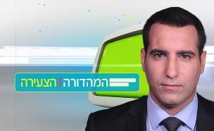 ירון אברהם מהדורה צעירה (צילום: חדשות)