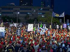 הפגנת האופוזיציה בתל אביב (צילום: חומת מגן לדמוקרטיה)