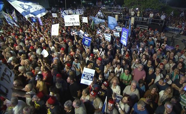 המספר המדויק - 50,127 איש (צילום: חומת מגן לדמוקרטיה, חדשות)
