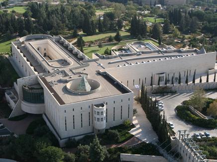 בית המשפט העליון בירושלים, ארכיון