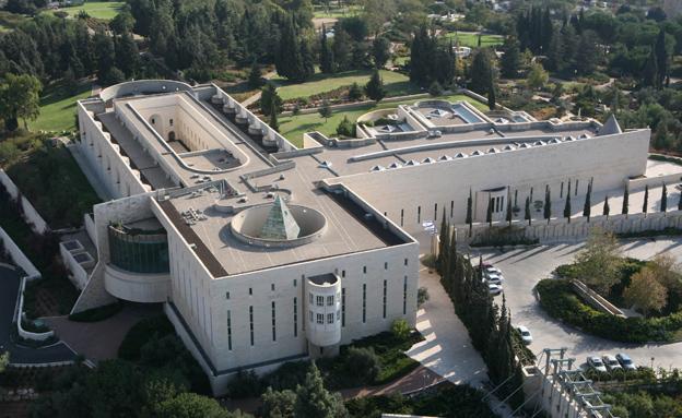 בית המשפט העליון בירושלים, ארכיון (צילום: פלאש 90, יוסי זמיר, חדשות)