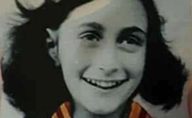 אנה פרנק (צילום: מתוך הטלוויזיה האיטלקית, חדשות)
