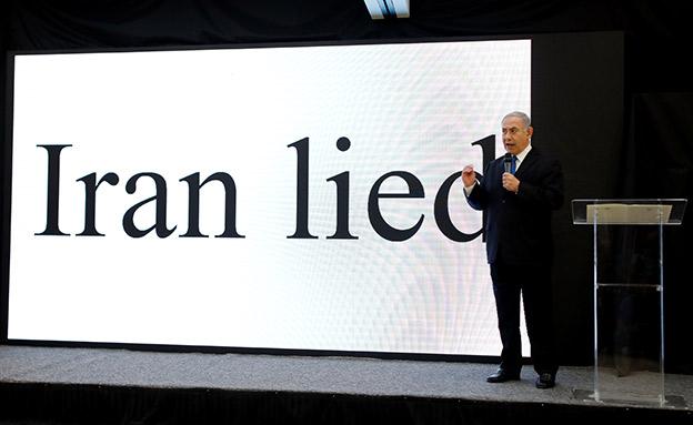 """""""אירן שיקרה"""" (צילום: רויטרס, חדשות)"""