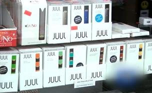 """""""סיגריות אלקטרוניות מכילות חומרים רעילים (צילום: החדשות)"""